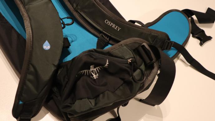 Osprey Kamber 22 Backpack Review - Waist Pockets