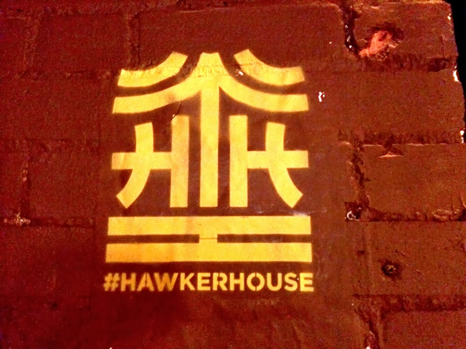 Hawker House hashtag